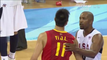 美国男篮对中国男篮奥运会视频