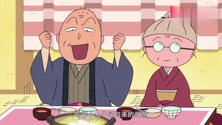 樱桃小丸子2:爷爷生病小丸子帮做豆腐锅,体育