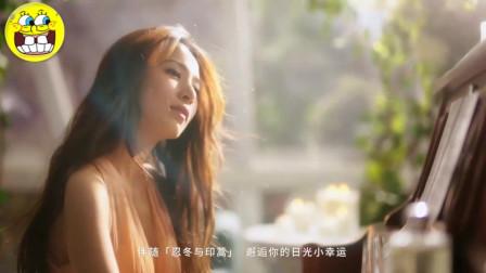 一则注重画面美感的国产创意广告,田馥甄的小