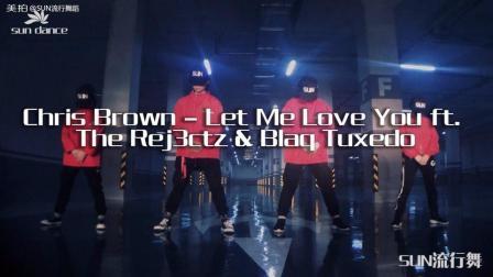 少儿HIP HOP&Let me Love you ft