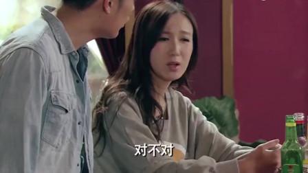爱情公寓:一菲曾小贤争论婚礼主持人,竟然在