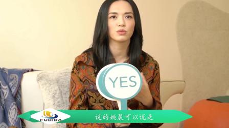 姚晨综艺节目中玩游戏胆小,这还是武林外传中