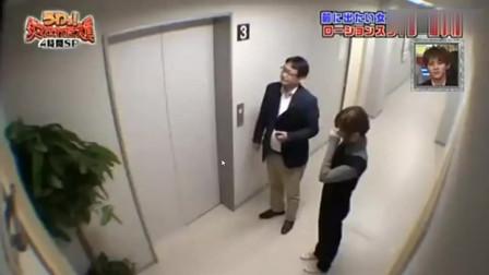 日本综艺整蛊节目,视频二