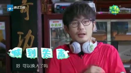 范丞丞白宇遭遇综艺节目史上超难猜词题,猜对