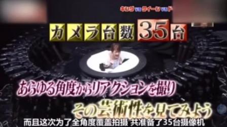 日本综艺整蛊节目,视频三