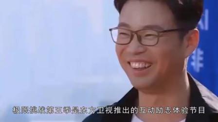《极挑5》首播尴尬,涉嫌抄袭韩国综艺?网友纷