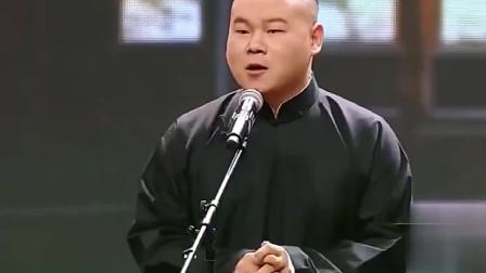 岳云鹏恶搞《白蛇传》串到了水浒传!绝对串场