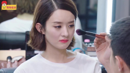 赵丽颖被冒牌化妆师敷衍,画完后哭了......