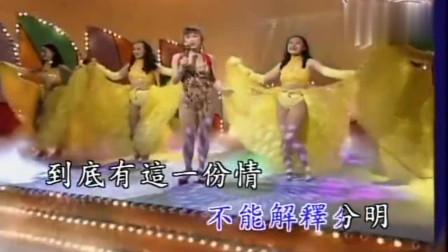 综艺嘉年华,青春美少女泳装秀,十二大美女《