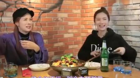 韩综:蔡妍吃中国麻辣香锅,韩国美女吃上瘾,