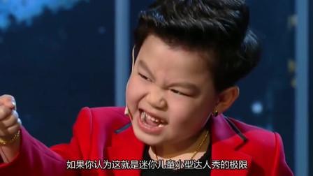 世界达人秀:七岁小孩就已经一身肌肉了?模仿