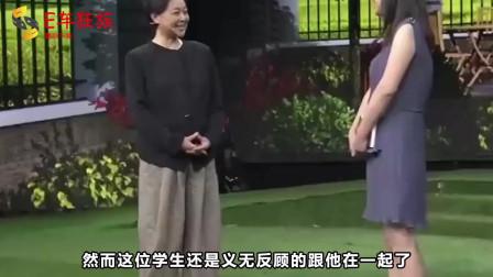 女老师痴迷18岁韩国学生,被拒还愿为其逃婚10年