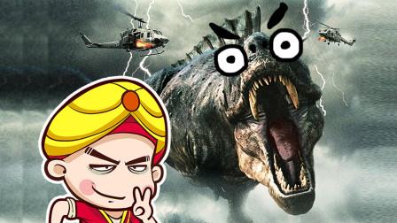 唐唐说电影:最沙雕的恐龙 爆笑吐槽《恐龙侵袭