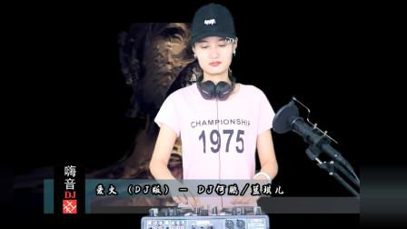 DJ音乐 蓝琪儿《爱火》不需眼泪作陪,超好听!