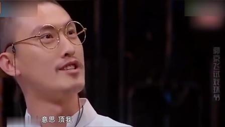 搞笑视频:郭京飞许君聪演绎小品《老师》,郭