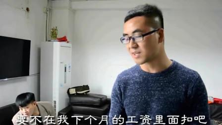 广西老表搞笑视频:老表应聘工作时故意砸烂老