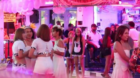 泰国曼谷酒吧街,美女众多