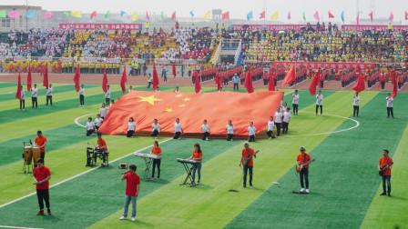 大港油田首届文化体育节开幕式-- 乐队表演《飞