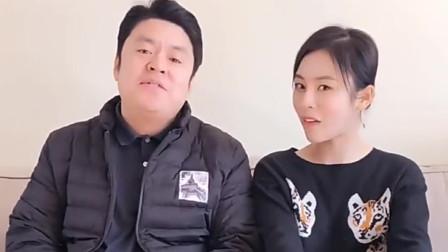 搞笑视频:老爸发工资,考老妈跟祝晓晗,谁答