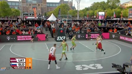 欧洲3对3篮球决赛