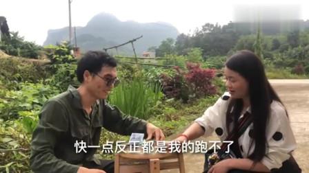 农村搞笑视频《麻将骗局》,姑娘用套路把骗子