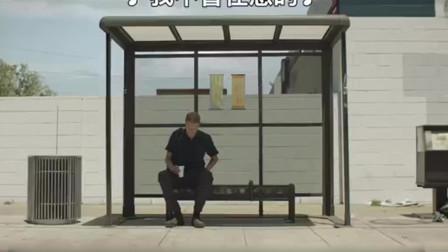 这个创意广告要表达的思想看不懂,买保险就可