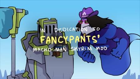 LOL英雄联盟搞笑动画 YE