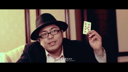 迷你喜剧《我是赌圣》