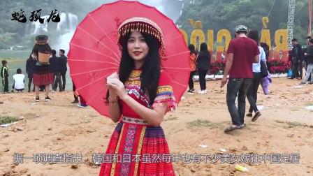 最喜欢嫁给中国的外国美女,不是韩国,也不是