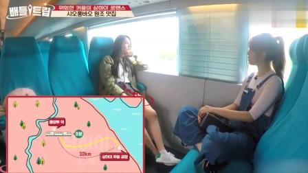 battle trip:韩国美女在中国坐高铁的时候,坐姿真