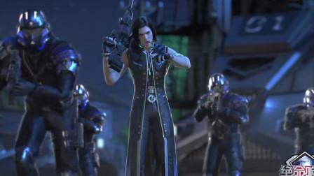 《绝命响应》定档6月2日,国内首部智能英雄对战的3动漫!