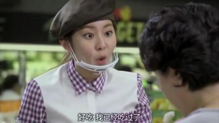 上流社会韩剧普通话大结局很幸福