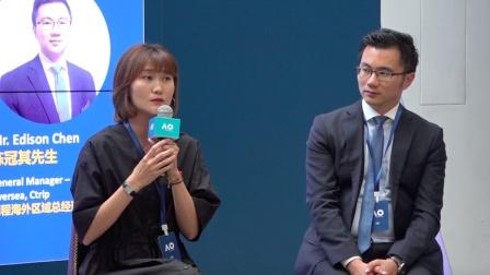 澳网回顾座谈北京启动 展望2020全新体验