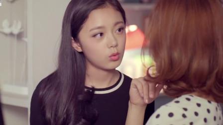我的体育老师:王小米打扮马莉,果然女孩子打