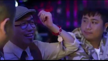 欢乐喜剧人:小岳岳到酒吧想狂嗨,结果被阻止