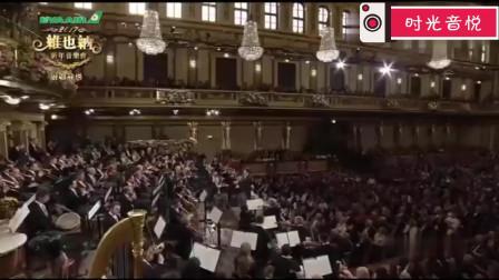 《射雕英雄传》也走进维也纳音乐会被外国人演