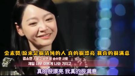韩国女艺人到中国拍婚纱照,照片让人惊叹,韩