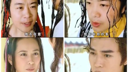 网友恶搞《小李飞刀》,史上最丑李寻欢表白遭