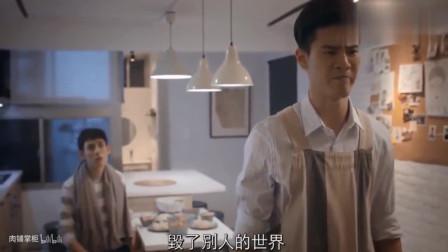 台剧圈套:唐毅终于向孟少飞坦白!