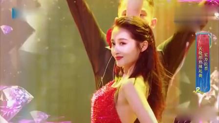 关晓彤穿红裙露美腿跳热舞 却被吐槽全程没踩点