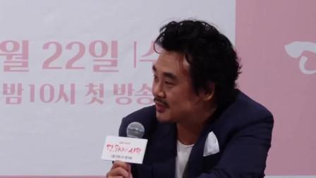 韩剧《仅此一次的爱情》发布会金明洙、李东健要穿芭蕾舞服