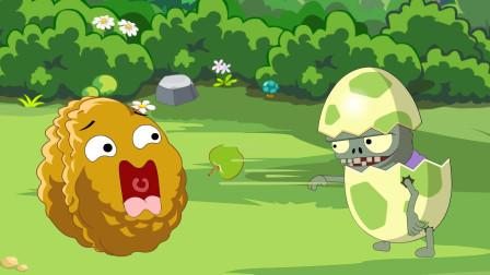 小坚果的绝活-植物大战僵尸搞笑动画