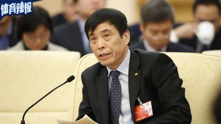 中国足协成立足协换届筹备组 陈戌源担任组长