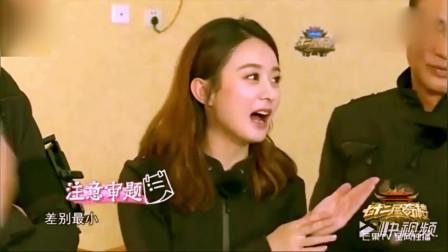 搞笑娱乐:赵丽颖称体重, 吴磊吴亦凡使坏称都爆