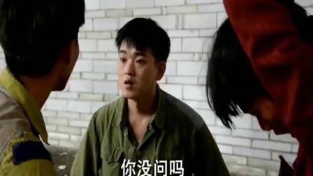 广西老表搞笑视频:黄汝富没问,许华升也没问