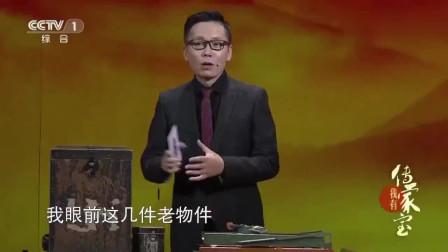 鶴平愛歷史:嘉賓自費辦中國共產黨革命歷史文