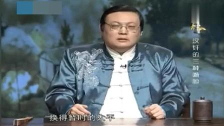 嬌嬌愛歷史:老梁:漢奸的祖師爺中國歷史上第