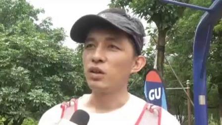 广州100公里越野赛  保障全方位