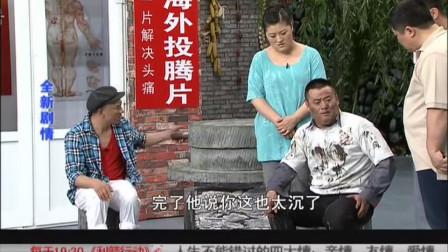 宋晓峰幽默感太强了,全程金句不断,笑料百出