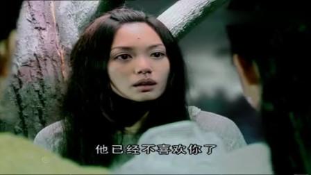天外飞仙:王母和玉帝闹别扭,一气之下带着女